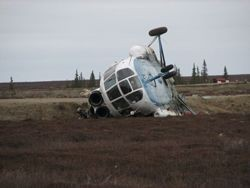 Упавший в Подмосковье вертолет Ка-60 проходил испытания