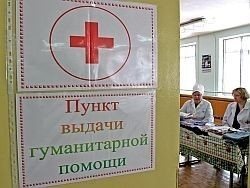 Беженцам на юге Киргизии требуется более $70 млн