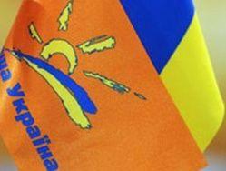 Партии Ющенко грозит банкротство