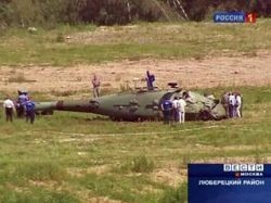 """В Подмосковье разбился военный вертолет \""""Касатка\"""""""