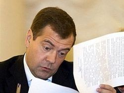 Батурина пожаловалась Медведеву на действия МИДа