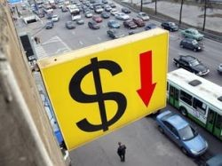Крах американской валюты неизбежен?