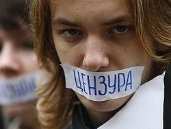 Цензура: от Гитлера до блогосферы