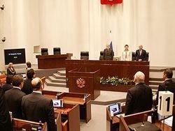 Совет Федерации одобрил законы о возмещении вреда