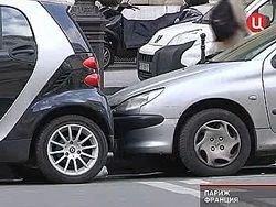 Парковка в Париже: все по правилам