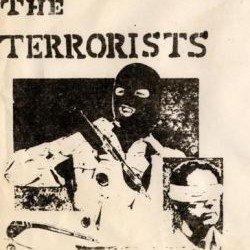 Засекретить информацию о борьбе с терроризмом