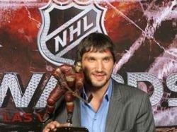 Овечкина признали самым выдающимся игроком НХЛ