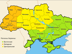 Нужна ли Украине территориальная реформа?