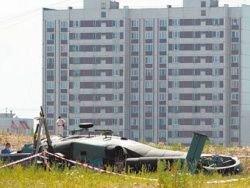 Стали известны причины аварии вертолета Ка-60