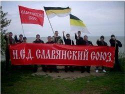 Националисты угрожают массовыми пикетами посольствам РФ