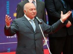 Москва поможет чиновникам купить новые квартиры
