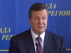 Янукович проводит заседание Совета регионов