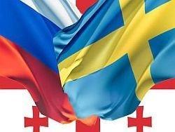 Жителям Апатит предлагают заселить шведскую глубинку