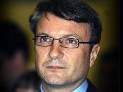 GM заплатила Сбербанку 13 миллионов евро за срыв сделки