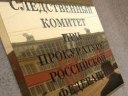 В Москве возбуждено уголовное дело в отношении лжеврача