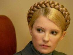 """Тимошенко обнародовала скандальный контракт с \""""Газпромом\"""""""