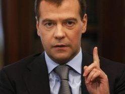 Медведев пообещал искоренить коррупцию