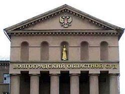 Итальянку в четвертый раз приговорили за экспорт детей из России