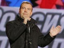Июньские тезисы Дмитрия Медведева