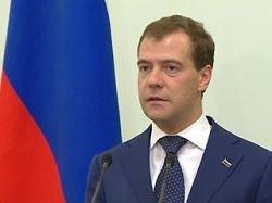 Медведев встретился со спикером палаты представителей