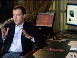 Медведев завел официальный twitter-аккаунт