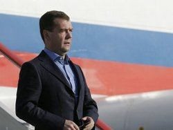 Медведев прибыл в Канаду для участия в саммитах