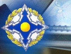 В Киргизию прибудет группа экспертов ОДКБ