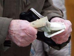 Первые итоги программы софинансирования пенсии