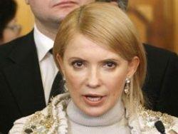 Тимошенко отказалась возвращать Деньковича