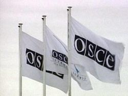 В Киргизию прибыла комиссия ОБСЕ