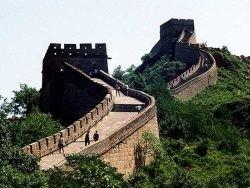 Будет ли Китай править миром?