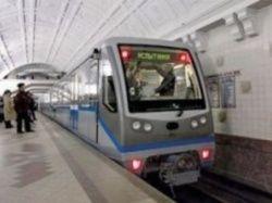 В Московском метро появились новые поезда