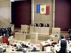 Молдавские коммунисты прервут бойкот для отставки Гимпу