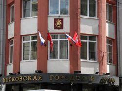 Москва. План реализации Генплана