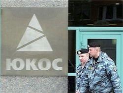 """Тульских бизнесменов осудили за воровство денег \""""ЮКОСа\"""""""