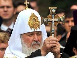 Начался двухдневный визит Патриарха Кирилла в Петербург