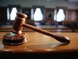Американцу компенсируют 25 лет тюремного заключения