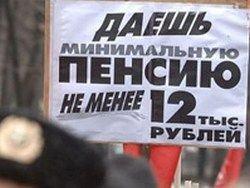 О повышении пенсионного возраста в России