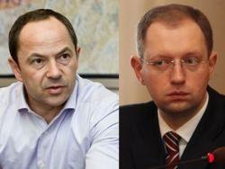 Что будет с Тигипко и Яценюком на местных выборах?