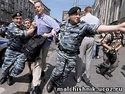 Несколько участников гей-парада в Петербурге задержаны