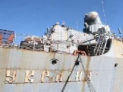 ВМФ России может купить ржавое корыто