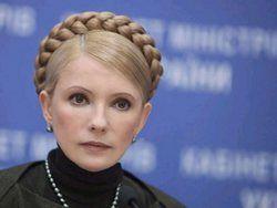 """Тимошенко нашла крайних в принятии \""""харьковского пакта\"""""""