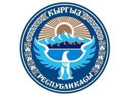 В Киргизии все готово к проведению референдума