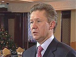 "Миллер и директора \""Газпрома\"" отстояли свои бонусы"