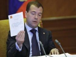 Россия предлагает систему контроля мировых финансов