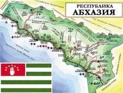 Русско-абхазские разборки и сухумские обвинения