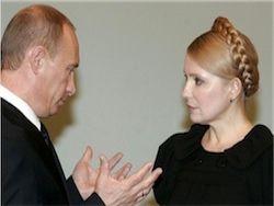 Путин уговаривал Тимошенко оставить ЧФ