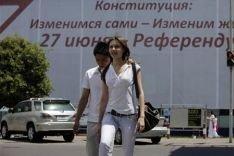 """Кыргызстан: как избежать \""""точки невозврата\"""""""