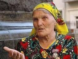 Баба Параска против Януковича