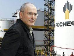 России придется платить по долгам Ходорковского